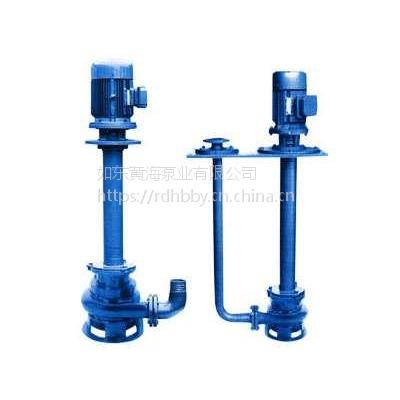厂家直销:YW型液下式无堵塞排污泵