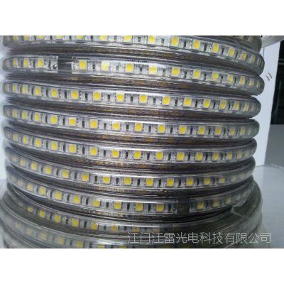 江雷5050三晶贴片超高亮户外LED灯带客厅吊顶防水灯条 72灯工程款