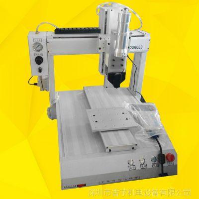 AB胶点胶机 三轴桌面式平台点胶机 环氧树脂灌胶机 双组份双液灌
