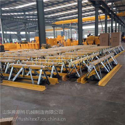 加厚角钢材质的框架式摊铺机FST-ZP定多少长度你说了算