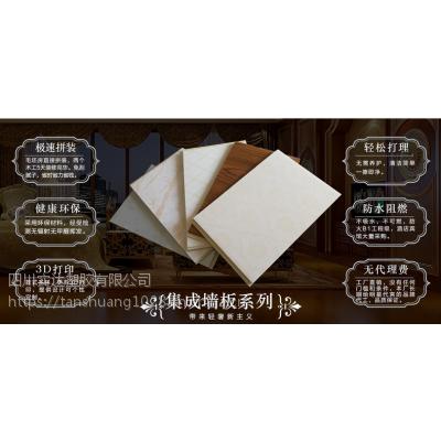甘肃省平凉市竹木纤维集成墙面厂家欢迎你的考察
