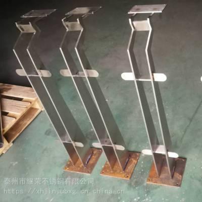 金裕 金裕2017最新款不锈钢 栏杆立柱、不锈钢爬梯楼梯立柱