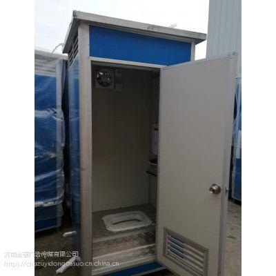 曲阜移动厕所租赁/塑料方凳出租/铁马护栏出租