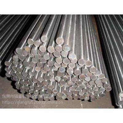 供应低碳钢AISI12l13圆钢AISI12l13易削切钢AISI12l13厂家直销