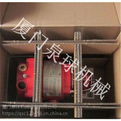 MCA11205DC48G扬声器英国E2S 供应 现货
