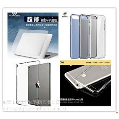 高阻燃PC,葆大塑化价格优势大,外壳用高阻燃PC
