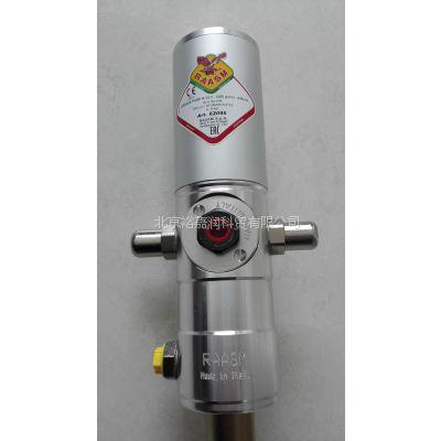 供应意大利RAASM62095意大利飞鹰黄油泵 气动泵黄油加注机气动黄油泵