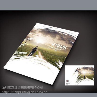 深圳厂家定制产品宣传册企业期刊设计印刷铜板纸彩色说明书目录样本手册印制