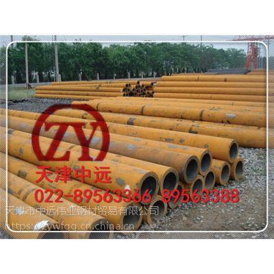 35CrMo天然气无缝管/GB3087-2008标准
