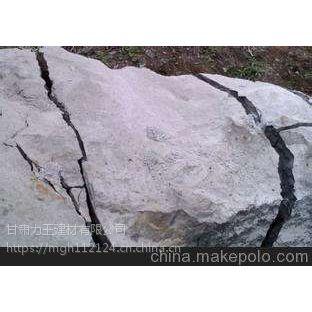 金昌石头混凝土无声膨胀剂厂家