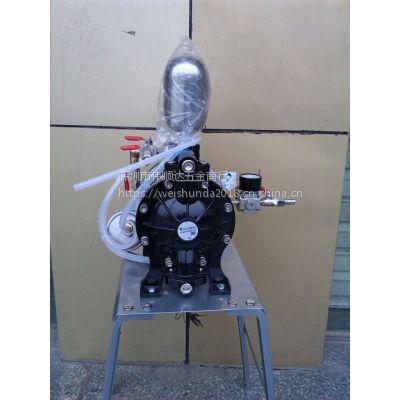 台湾A20气动隔膜泵滚涂机专用泵配手喷枪泵铝合金泵油漆涂料泵量大从优