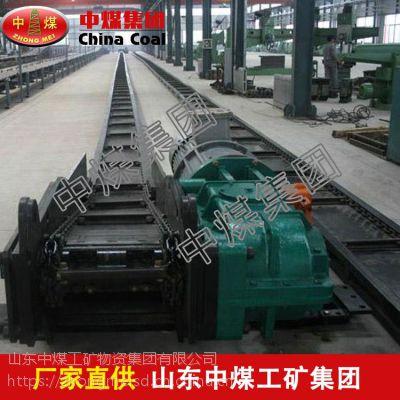 SGD-320/17B刮板输送机,SGD-320/17B刮板输送机参数,ZHONGMEI