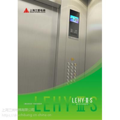 上海三菱电梯:LEHY-III-S型小机房乘客电梯