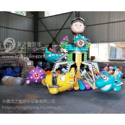 2019新型户外广场公园游乐设备厂家爆款6臂自控飞机伢仔小飞机