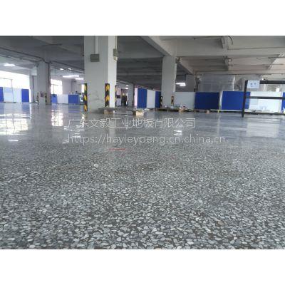 东莞市东城水磨石抛光打蜡--东城地面清洗硬化--水磨石起灰固化处理
