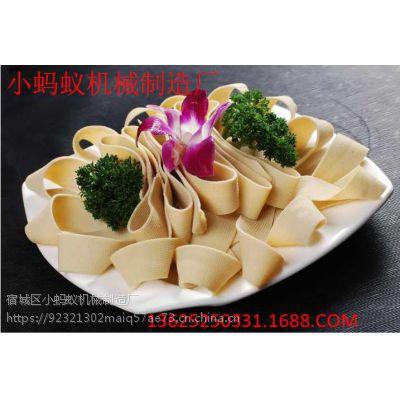 闻喜县厂家直销半自动千张机豆腐皮机省时省力包上门安装包邮包教包会