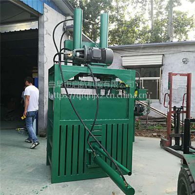 30吨立式液压废纸挤包机 启航雪碧易拉罐打包机 好用的挤块机