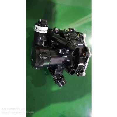 06K121600C 06L121111H EA888三代 大众 奥迪汽车 电子水泵 上海海韬