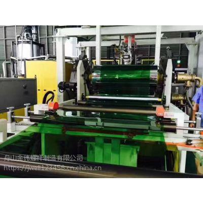 JWELL金纬机械双螺杆免干燥排气型PET片材生产线