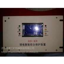 浩博ZBK-24真空馈电开关综合保护器-蓬荜生辉