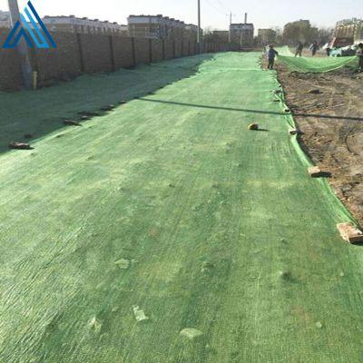 土方遮盖防尘网,土方盖网