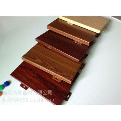 金属木纹纸热转移木纹纸厂家