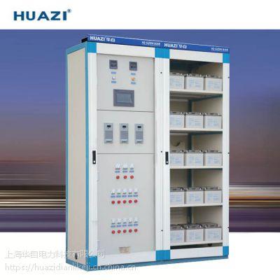 华自供应65AH直流屏HZ-GZDW直流电源系统 直流电源柜 厂家直销
