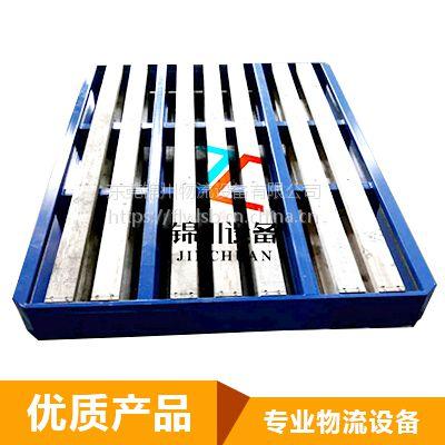 东莞锦川 防水防火运输叉车托盘 金属卡板定制 厂家直销