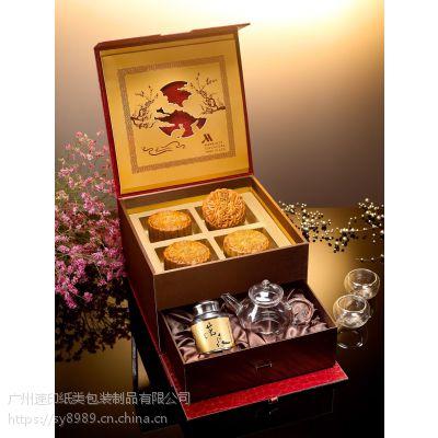 月饼包装盒设计让您的月饼产品销量翻倍