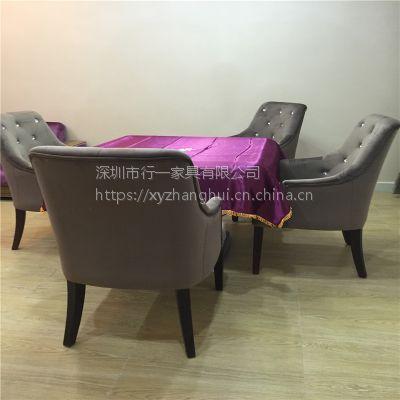 棋牌室椅子 麻将椅哪里可以定制 简约现代
