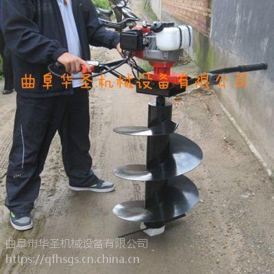 地转挖坑机单人款 防风固定杆挖坑机