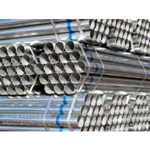 深圳焊管厂家、焊管价格、焊管规格