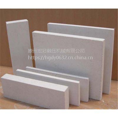 TGM氧化镁板菱镁板防火板粉末成型全自动粉末成型液压机自动脱模