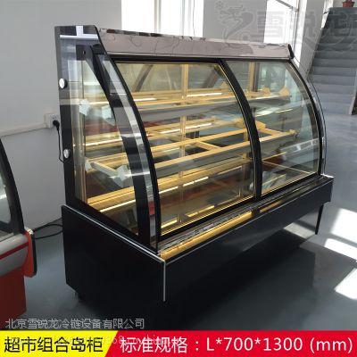 蛋糕柜展示柜直角冰柜商用冷藏柜小型台式甜品凉菜水果保鲜柜可定制