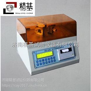 纸板挺度测定设备ZTD-10A