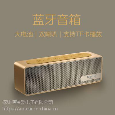 SP18智能音乐蓝牙音箱无线音响户外便携迷你音响双低音