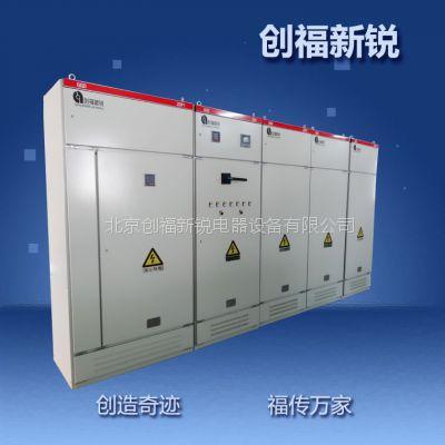 北京创福新锐厂家定制 潜油泵控制柜 PLC自动化控制系统
