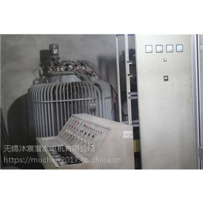 重庆潜水电机|沐宸潜水电机有限公司|潜水电机规格