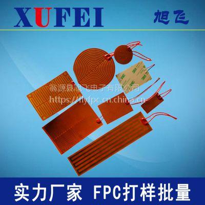 发热片线路板,PI发热片,汽车发热片,鼠标发热片,发热片FPC,陶瓷发热片,发热片线路板