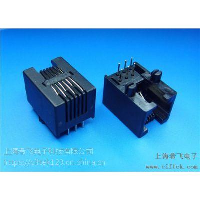 上海电话网口插座价格 电话网口插座价格 电话网口插座 希飞供