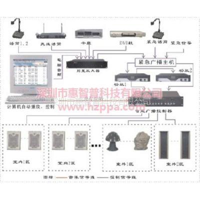 公共广播器材、智能公共广播系统、惠智普科技
