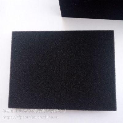 硕工供应阻燃泡棉材料 防静电泡棉缓冲垫片