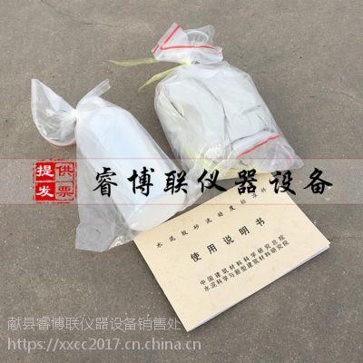 睿博联JBW01-1-1水泥胶砂流动度标准样