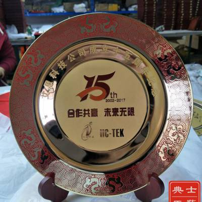 苏州定做公司成立15周年纪念盘的厂家,入职10周年员工纪念盘,老员工感谢奖盘