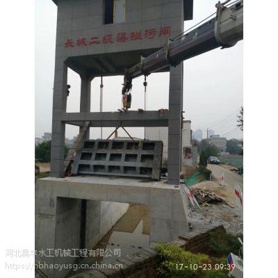 河北昊宇水工HY-PGZ钢制闸门欢迎选购
