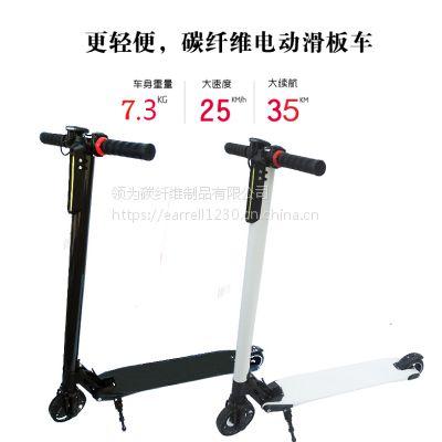 成人碳纤维电动滑板车轻便可折叠两轮代步车