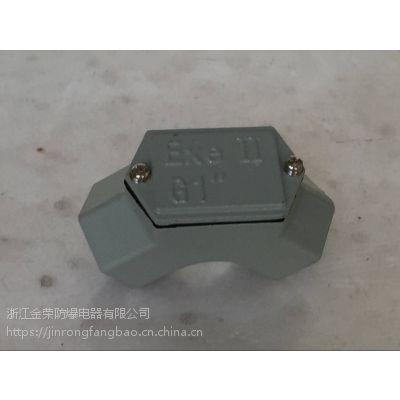 金荣防爆BHC系列防爆穿线盒,厂家直销