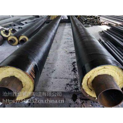 聚乙烯外护管发泡保温管生产厂家