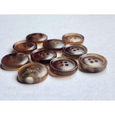 天然环保真牛角纽扣子 高端西装服饰牛角钮扣可定制logo