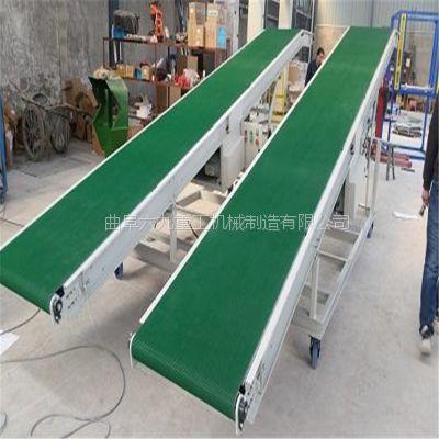六九快递打包输送流水线 定制PVC食品级皮带输送机